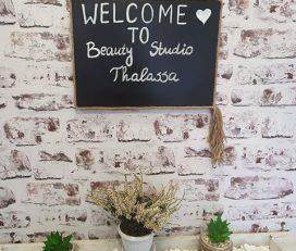 Beauty studio Thalassa