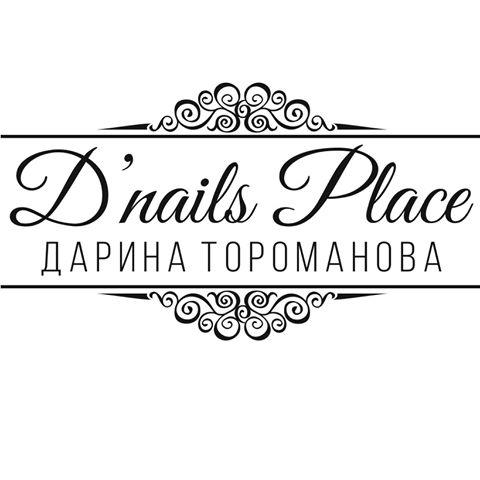 D nails place