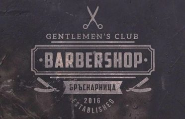 Gentlemen's Club-Barbershop-Slaveikov