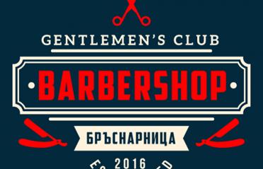 Gentlemen's Club – Barbershop