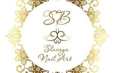 S. B. Slaveya Nail Art