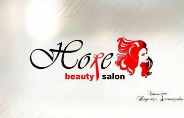 Salon Hope