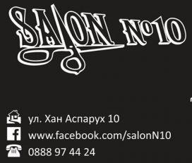 Salon No10