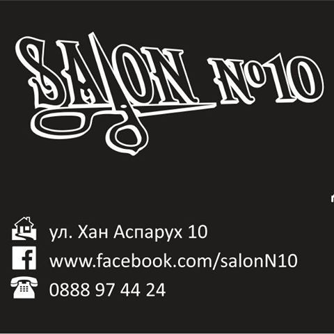 Salon No10