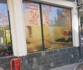 Салон за красота Chambao