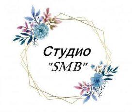 Студио SMB