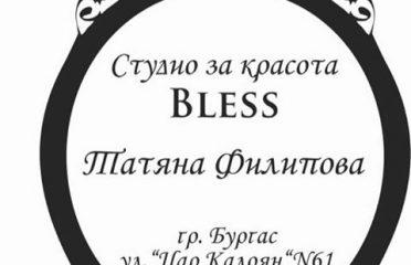 Студио за красота Bless