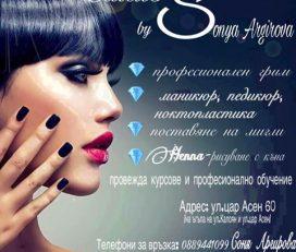 StudioS-Sonya Argirova/Make up &Nails