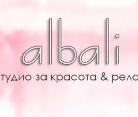 Albali – Студио за красота и релакс