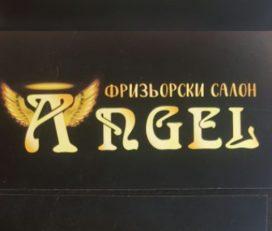 Angel фризьорски салон