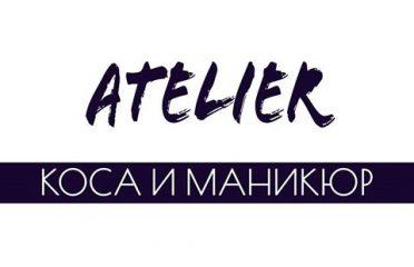 Atelier – коса и маникюр