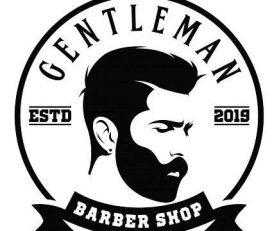 Barber shop Ramiz & Papino Cosmetics