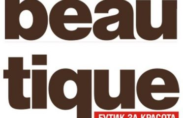 Beautique – Бутик за Красота