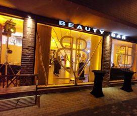 Beauty BAR Plovdiv