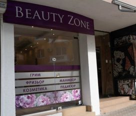 Beauty Studio Beauty Zone
