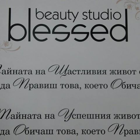 Beauty Studio Blessed