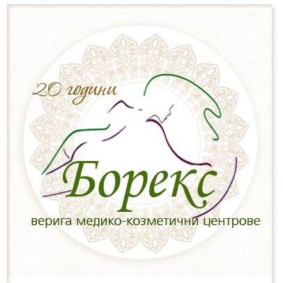 Borex Medical Aesthetic Centers
