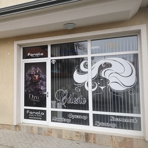 Céleste Beauty Salon
