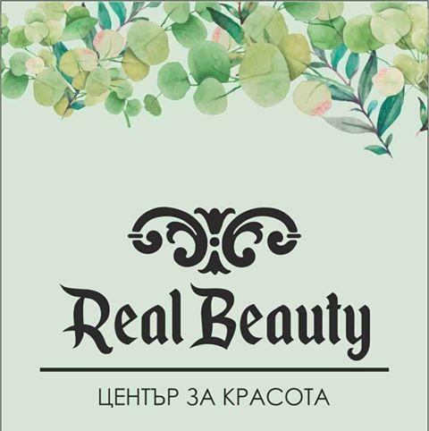 Център за красота Real Beauty