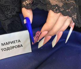 Diamond Nails by Marieta Todorova