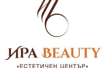 Естетичен център Ира beauty