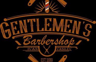 Gentlemen's Barbershop Ivan Vasilev