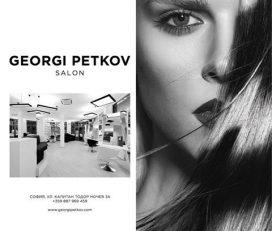 Georgi Petkov Salon