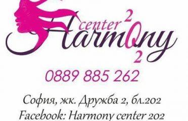 Harmony center 202