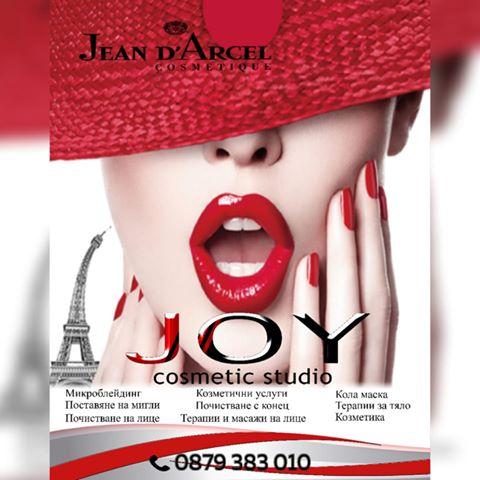 JOY cosmetic studio
