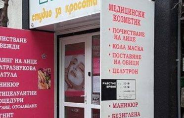 Козметично Студио ДАНИ – Даниела Илиева