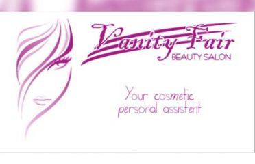 Козметично студио Vanity Fair