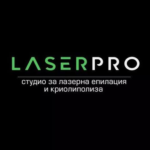 LASER PRO Studio