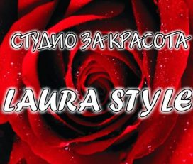 Laura Style