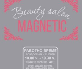 Magnetic Beauty Studio