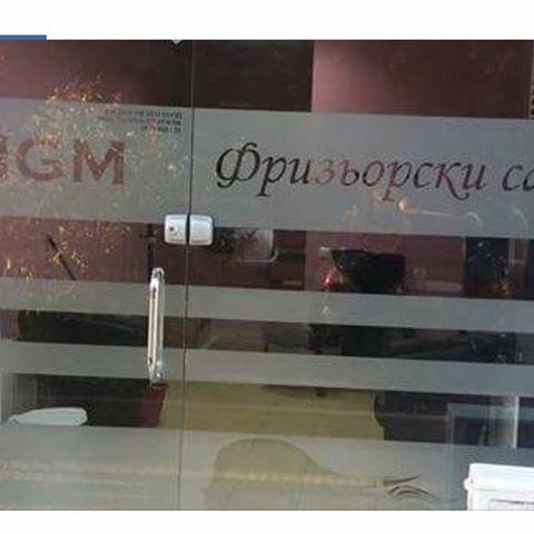 Mgm фризьорски САЛОН И Маникюр