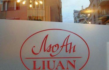 Моден салон ЛюАн