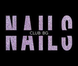 NAILS CLUB BG – Младост 1