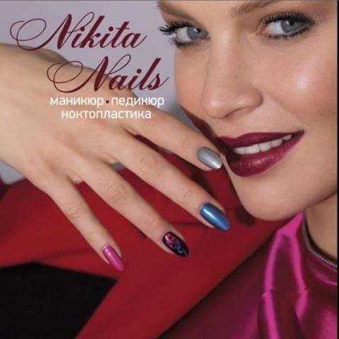 Nikita Nails
