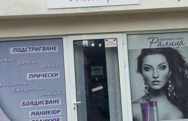 Ралица Георгиева / Ralica Georgieva