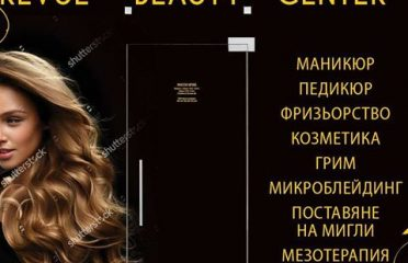Revue Beauty Center – Студио за красота Ревю