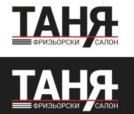 Салон Таня