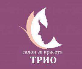 Салон за красота Трио