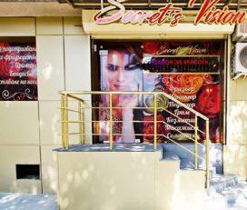 Secret's Vision Beauty House