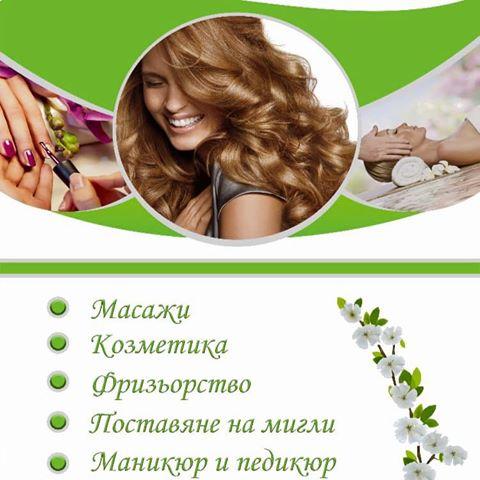 Sense of Beauty Studio