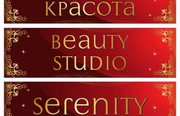 Serenity Beauty Studio