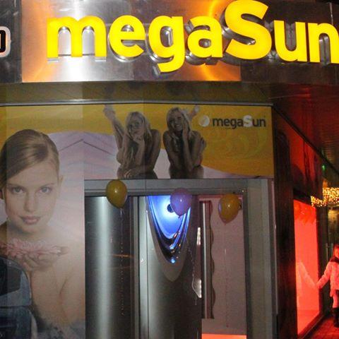 Соларно студио MegaSun