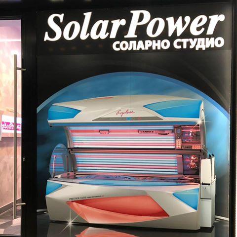 SolarPower – център София