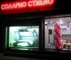SolarPower – Пловдив, жк.Тракия