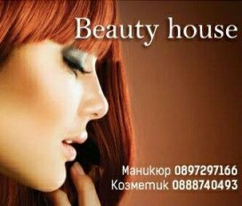 Studio Beauty House