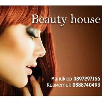 Studio Beauty House